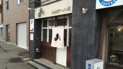 12おお田ラーメン店.jpg